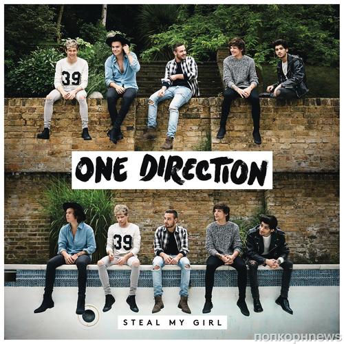 Новый клип One Direction - Steal My Girl