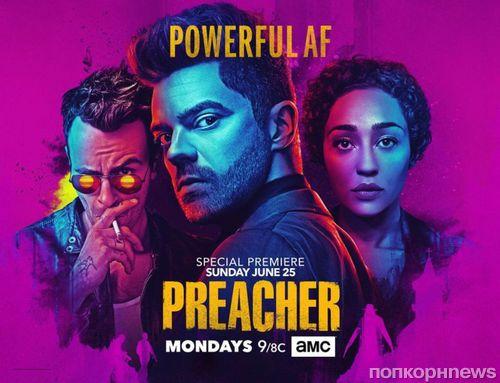 AMC показал трейлер 2 сезона сериала «Проповедник»