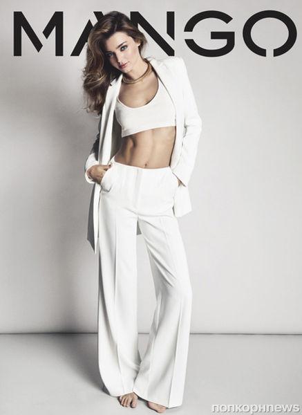 Миранда Керр в рекламной кампании Mango. Весна 2013