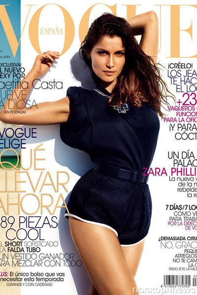 Летиция Каста в журнале Vogue Испания. Апрель 2012