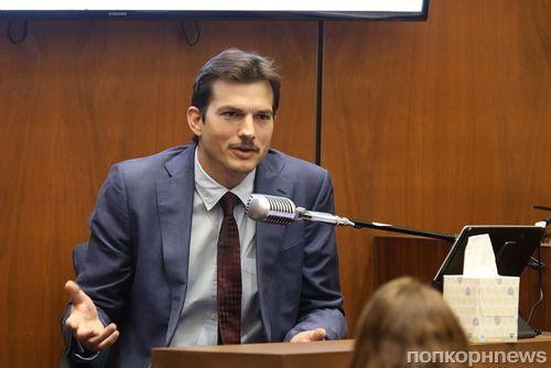Эштон Кутчер дал показания по делу об убийстве его бывшей девушки