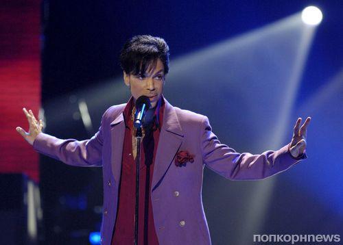 Легендарный певец Принс скончался на 58 году жизни
