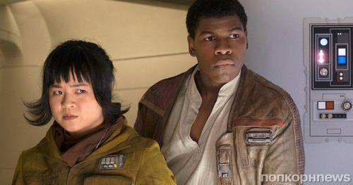 Актеров «Звездных войн: Последние джедаи» сочли недостаточно красивыми
