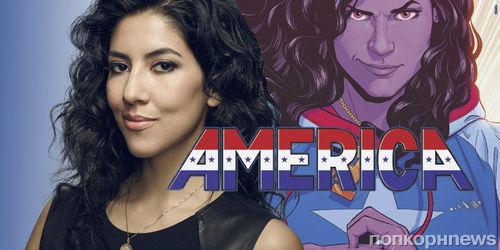 Звезда «Бруклин 9-9» хочет сыграть Мисс Америку у Marvel