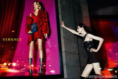 Рекламная кампания Versace. Осень / Зима 2014
