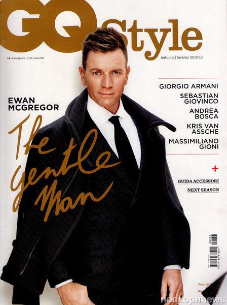 Юэн МакГрегор в журнале GQ Style. Италия