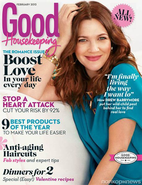 Дрю Бэрримор в журнале Good Housekeeping. Февраль 2013