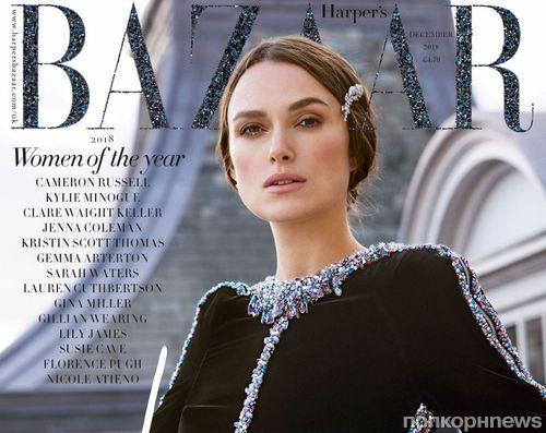 Кира Найтли украсила обложку декабрьского Harper's Bazaar
