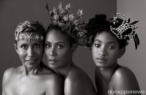 Три поколения: Джада Пинкетт-Смит с мамой и дочерью снялась для обложки Harper's Bazaar