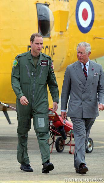 Принц Уильям показал отцу место своей службы