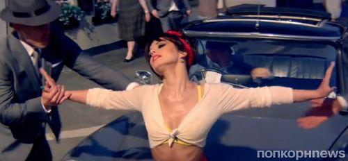 Новый клип Шерил Коул - Under The Sun