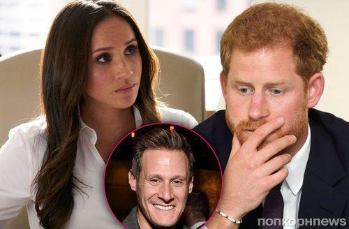 Бывший муж Меган Маркл решил заработать на ее романе с принцем Гарри