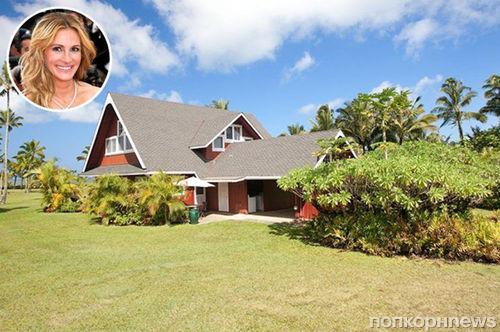 Джулия Робертс продает особняк на Гавайях за 16 млн долларов