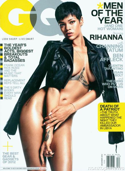 Рианна в журнале GQ. Декабрь 2012