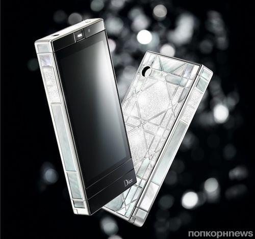 Эксклюзивный мобильный телефон от Dior