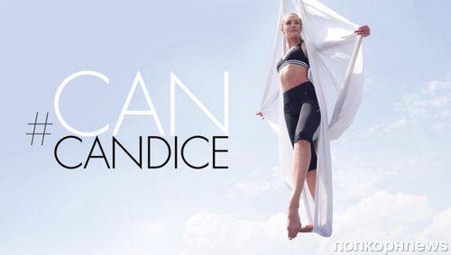 Кэндис Свейнпол освоила аэройогу в новой рекламной кампании Biotherm