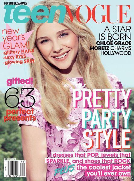 Хлоя Морец в журнале Teen Vogue. Декабрь 11 / Январь12