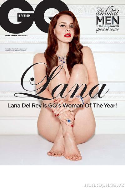 Лана дель Рей в журнале GQ Великобритания. Октябрь 2012