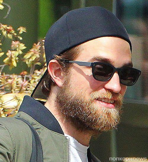 Роберт Паттинсон сменил имидж и отрастил бороду