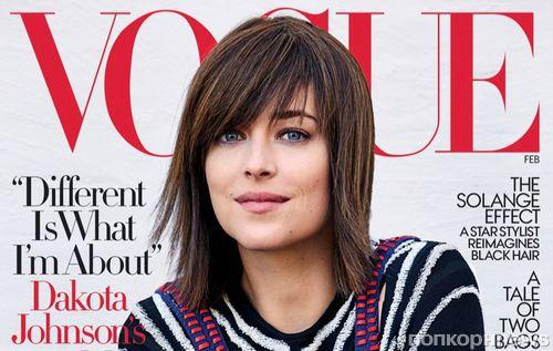 Дакота Джонсон украсила обложку февральского Vogue