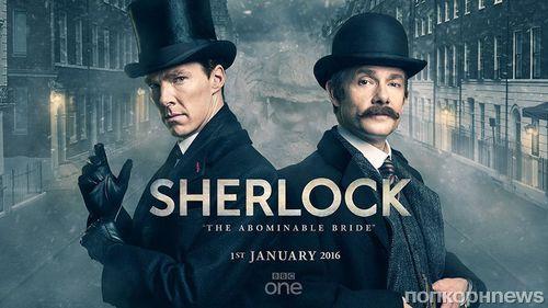 Рождественский эпизод «Шерлока» покажут в российских кинотеатрах 4 и 5 января