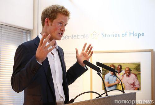 Принц Гарри о своем племяннике: «Я научу его веселиться»