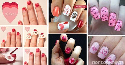 Фото идеи и уроки маникюра на 14 февраля – День святого Валентина