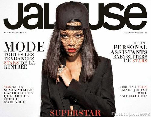 Рианна в журнале Jalouse. Июль 2014