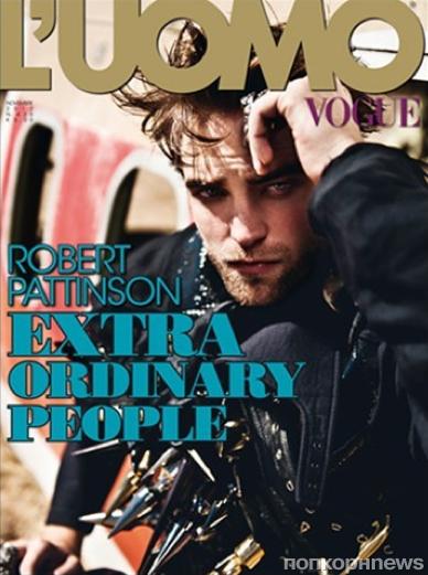 Роберт Паттинсон в журнале L'Uomo Vogue. Ноябрь 2012