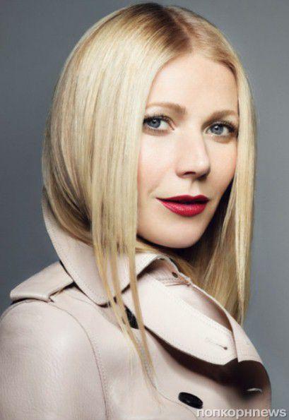 Гвинет Пэлтроу в рекламной кампании помады Max Factor Colour Elixir Lipstick