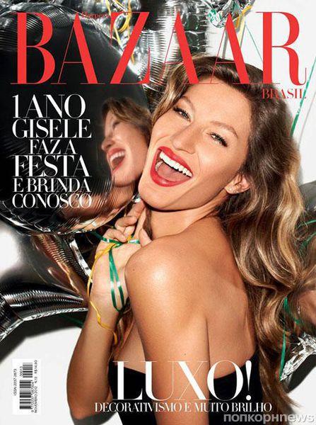 Жизель Бундхен в журнале Harper's Bazaar Бразилия. Ноябрь 2012