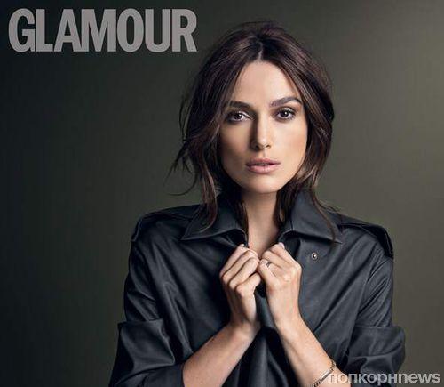 Updated: Кира Найтли в журнале Glamour Великобритания. Ноябрь 2014