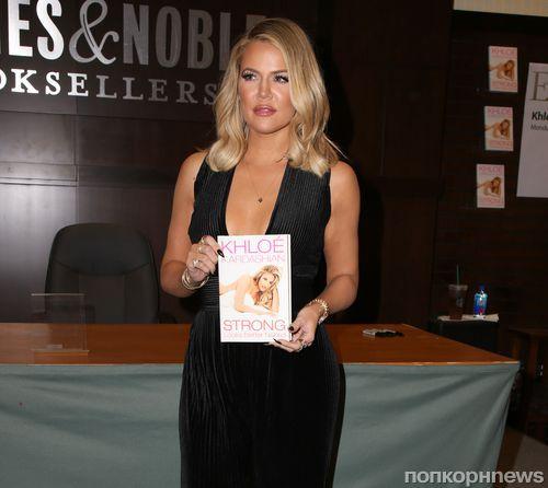 Хлое Кардашьян призналась, что страдала от алкогольной зависимости