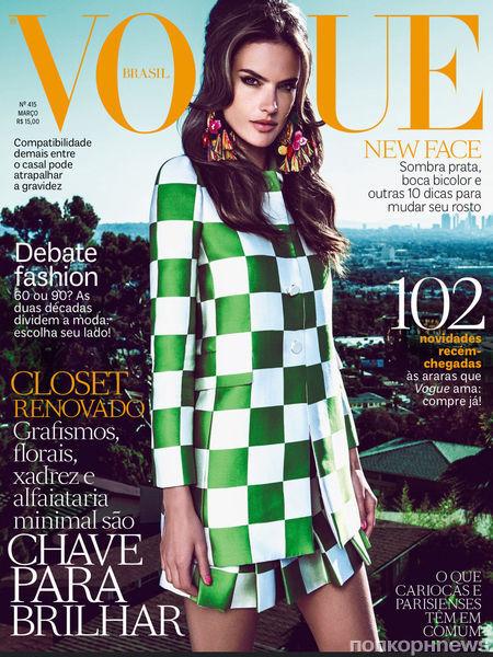 Алессандра Амбросио в журнале Vogue Бразилия. Март 2013