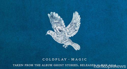 Новая песня Coldplay - Magic