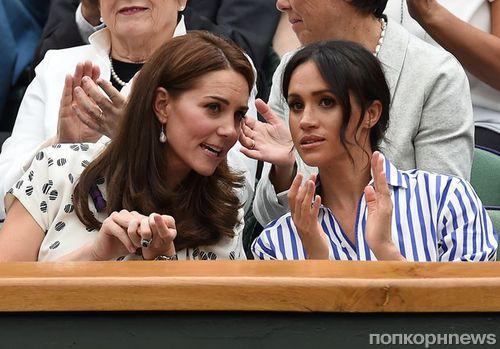 Дело не в происхождении: эксперт объяснил, почему Кейт Миддлтон и Меган Маркл не получили титул принцесс