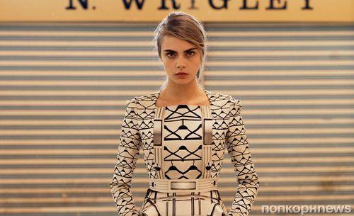 Кара Делевинь в журнале Purple Fashion. Осень 2013