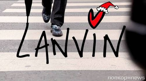 Новогодний рекламный ролик Lanvin