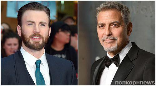 Вот это кастинг: Джордж Клуни снимется с Крисом Эвансом