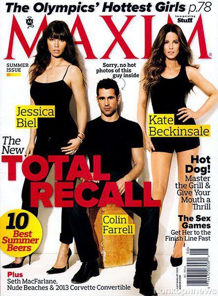 Звезды фильма «Вспомнить все» в журнале Maxim. Июль / август 2012
