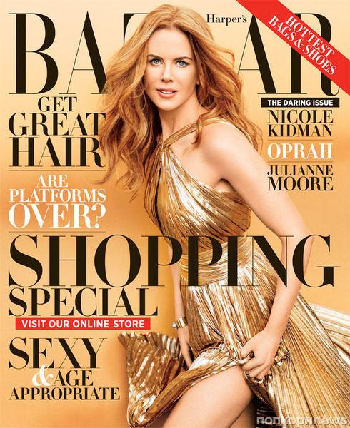 Николь Кидман в журнале Harper's Bazaar. Ноябрь 2012