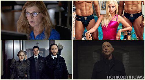 Новые сериалы января 2018: премьеры самых интересных новинок эфира