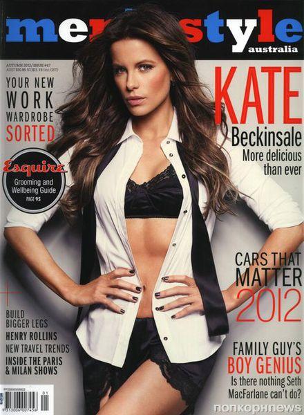 Кейт Бекинсэйл в журнале  Mens Style Australia. Осень 2012