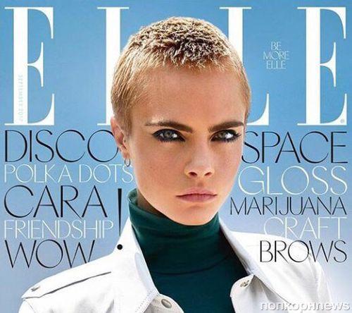 Кара Делевинь снялась для обложки Elle UK (сентябрь 2017)
