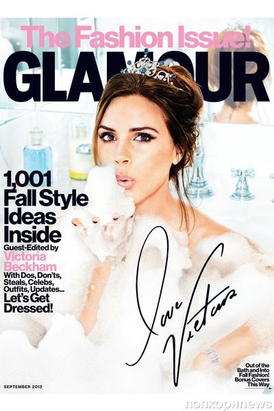Виктория Бэкхем в журнале Glamour. Сентябрь 2012