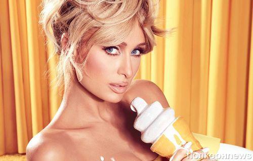 Пэрис Хилтон напомнила, что она не просто легкомысленная блондинка