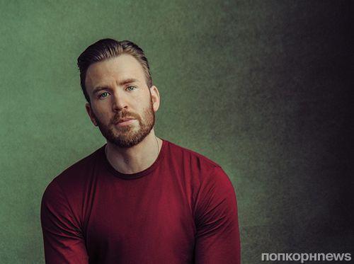 Неисправимый холостяк? Звезда Marvel Крис Эванс рассказал, что мешает ему в отношениях