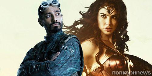 На два фронта: после «Венома» Риз Ахмед может сняться в «Чудо-женщине 2»