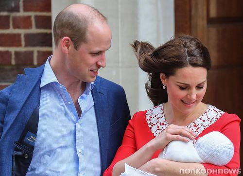 Принц Уильям и Кейт Миддлтон показали новорожденного сына