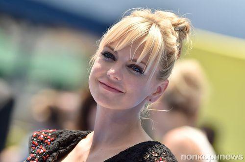 Анна Фэрис рассказала, кто из голливудских красавчиков лучше всего целуется